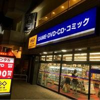Photo taken at GEO by hidekazu on 6/19/2016