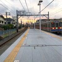 Photo taken at Sugano Station (KS15) by hidekazu on 6/8/2016