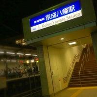 Photo taken at Keisei Yawata Station (KS16) by hidekazu on 6/13/2016