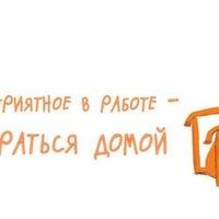 Photo taken at СМП Банк by Кристи_Malvina on 12/25/2012