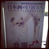 Photo taken at Fukuoka Art Museum by jun 8. on 9/23/2012