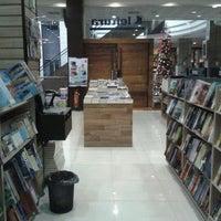 Foto tirada no(a) Livraria Leitura por Sonja L. em 11/10/2012