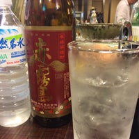 Photo taken at 居酒屋 みかわ by Sato on 6/7/2015