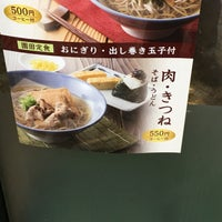 Photo taken at 阪急そば 園田店 by まさ 尼. on 12/16/2017