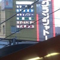 Photo taken at JR Kyobashi Station by Ryo M. on 5/20/2013
