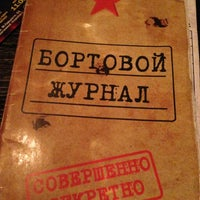 Photo taken at От винта! by Dmitriy N. on 3/9/2013