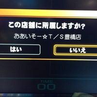 Photo taken at Taito Station by KAWA の. on 9/27/2016