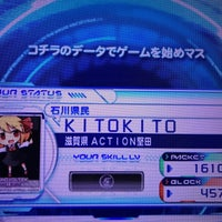 Photo taken at ACT堅田 by KAWA の. on 3/24/2018