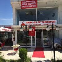 Photo taken at Öğütler by ANNE ELİ E. on 6/18/2016