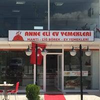 Photo taken at Öğütler by ANNE ELİ E. on 7/8/2016