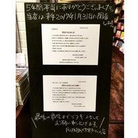 Photo taken at FUTABA+京都マルイ店 by takmaz63 た. on 12/8/2016