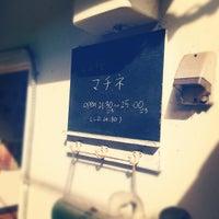 Photo taken at Cafe マチネ by takmaz63 た. on 3/10/2013