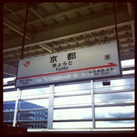 Photo taken at 京都駅 新幹線ホーム by Yuh I. on 9/15/2012