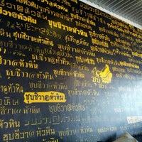 Photo taken at Chub-Cheeva by Sorranut G. on 11/4/2012