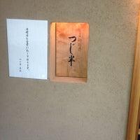 1/25/2013 tarihinde Yosuke I.ziyaretçi tarafından Tsujihan'de çekilen fotoğraf