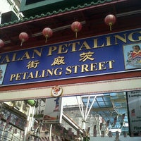 Photo taken at Petaling Street (Chinatown) by Rizky R. on 9/15/2012