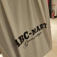 3/4/2017にHarriet C.がABC-MART 渋谷センター街店で撮った写真