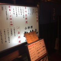 Photo taken at 郷土料理 いわし料理 おはし by はむとび on 1/10/2017