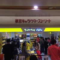 Photo taken at Pokemon Store by 野山坂 快. on 12/9/2013