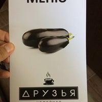 "Photo taken at кофейная ""ДРУЗЬЯ"" by Ivan G. on 8/21/2014"