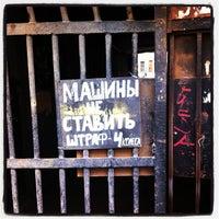 Снимок сделан в Lounge Cafe P.S. пользователем Svetlana F. 4/13/2013