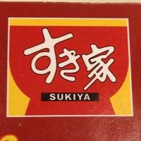 Photo taken at Sukiya   すき家 by Tiago A. on 7/28/2013