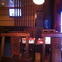Photo taken at Ichiban Boshi by Вероника Р. on 11/15/2012