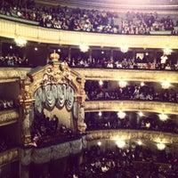 Снимок сделан в Мариинский театр пользователем Kamilla 12/15/2012