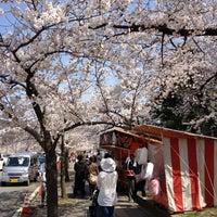 Photo taken at Jōyama Park by Katsutoshi F. on 4/14/2013