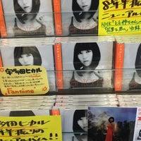 Photo taken at ヤマノミュージックサロン銀座 by Machiko H. on 11/6/2016