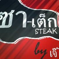 Photo taken at ซา-เต็ก (Steak) by เจ๊ไก่ by Hoykrangnoi เ. on 7/5/2014