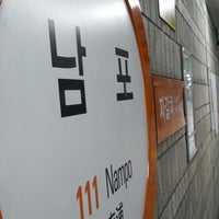 Photo taken at Nampo Stn. by 김 철. on 2/16/2014