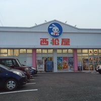Photo taken at 西松屋 さいたま七里店 by Cindy C. on 8/2/2015
