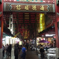 Photo taken at Chinatown by Paul O. on 4/1/2017