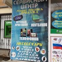 Photo taken at VRemonte by Nikita E. on 1/31/2013