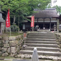 Photo taken at 園城寺別所 水観寺 by 達磨 on 6/26/2016