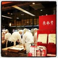 Das Foto wurde bei Din Tai Fung von Doug M. am 12/6/2012 aufgenommen