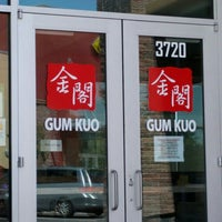 Photo taken at Gum Kuo by Doug M. on 4/30/2016