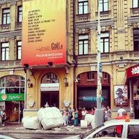 Photo taken at PinchukArtCentre by Андрей Ш. on 5/19/2013