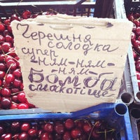 Photo taken at РАЦ «Шувар» / Shuvar market by Theo V. on 5/25/2014