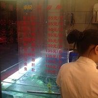 Photo taken at 禾记深海鱼 by Sharon L. on 10/27/2013