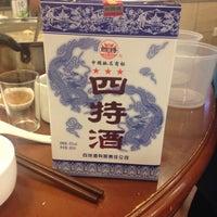Foto tirada no(a) 禾记深海鱼 por Sharon L. em 10/27/2013