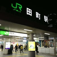 Photo taken at Tamachi Station by u1o on 2/8/2013