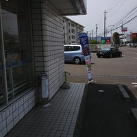 Photo taken at ローソン 静岡古庄店 by Ryou Y. on 4/29/2013