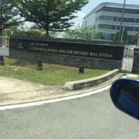 Photo taken at Lembaga Hasil Dalam Negeri (LHDN) by Wan N. on 3/11/2017