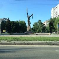 Photo taken at Сквер Совета Европы by Максим Б. on 6/10/2013