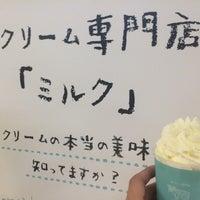 Das Foto wurde bei Milk von まこっちゃん am 8/16/2018 aufgenommen