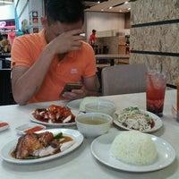 Photo taken at The Chicken Rice Shop by Menanti K. on 7/22/2016