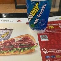 Photo taken at Subway (赛百味) by R'veen Pierangelo R. on 7/28/2013