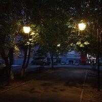 Photo taken at сквер Київського Будинку Вчених by Basileus Z. on 9/14/2012